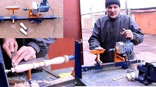 getlinkyoutube.com-Самодельный токарный станок по дереву своими руками.Часть1.Homemade Wood Lathe