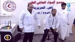 getlinkyoutube.com-تشخيص عبدالكريم الحربي | #زد_رصيدك15