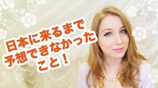 getlinkyoutube.com-ロシア人は日本に来るまで予想もしなかったことが。。。!!!Что меня удивило в Японии