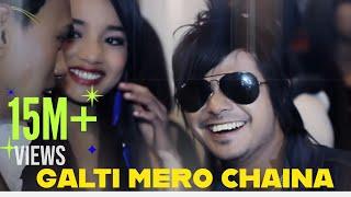 getlinkyoutube.com-Galti Mero Chaina - Ethos Ft.Sanjaya Chaudhary and BulletFlo(GXSOUL)- ( Official Music Video ) -HD