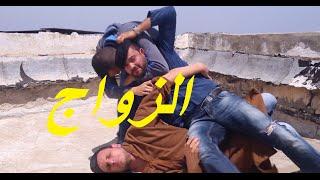 getlinkyoutube.com-Zwaj en Algérie Anes Tina
