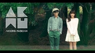 getlinkyoutube.com-Akdong Musician (AKMU) - Play [Full album]