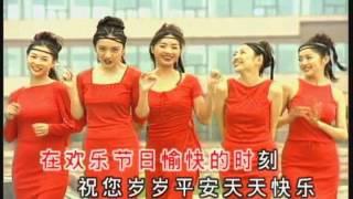 getlinkyoutube.com-八大巨星 (2001)【接财神】喜气洋洋乐满堂 (高清中国DVD版)