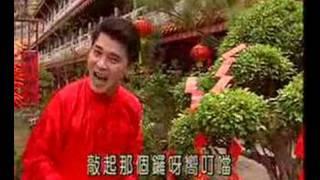 getlinkyoutube.com-Xianniankuaile