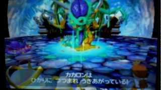 getlinkyoutube.com-【3DS DQ7】 レベル1× 2人 でラスボス撃破 【ドラクエ7】