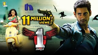 1 Nenokkadine Telugu Full Movie || Mahesh Babu, Kriti Sanon, Sukumar, DSP
