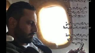 getlinkyoutube.com-ما تشابه بيننا :: عبد العزيز جويدة
