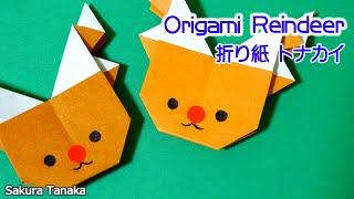 getlinkyoutube.com-Origami Reindeer / 折り紙 トナカイ 折り方