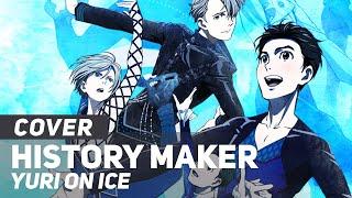 "getlinkyoutube.com-Yuri!!! on ICE OP - ""History Maker"" | AmaLee Ver"
