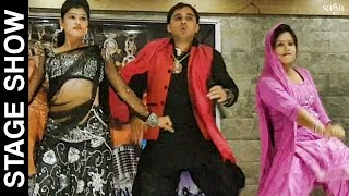 getlinkyoutube.com-Haryanvi Stage Dance Perfromance | Hot Stage Dance | गोलगप्पे | Sapna Dance 2017