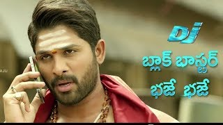 DJ Duvvada Jagannadham Post Release Trailer 1  - Allu Arjun, Pooja Hegde