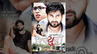 getlinkyoutube.com-New Nepali Full Movie 2016 - Refugee Ft. Jivan Luitel, Rista Basnet, Surbir Pandit