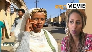 Eritrea Movie Sidra  (December 3, 2016) | Eritrea