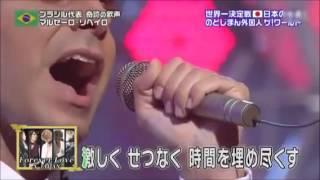 getlinkyoutube.com-Amazing singing foreigner Japanese song