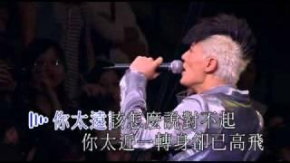 getlinkyoutube.com-林峰 - 愛在記憶中找你 (演唱會KTV )