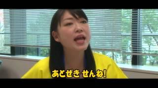 getlinkyoutube.com-大好き!熊本弁 ~奥深き方言の魅力~ We love Kumamoto Ben!
