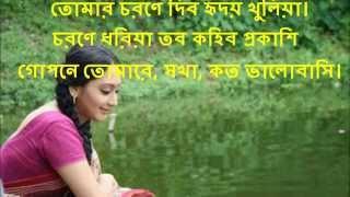 কতবার ভেবেছিনু আপনা Katabaro Bhebechhinu Rabindrasangeet Kalyansunder