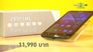 getlinkyoutube.com-เดอะ รีวิวเวอร์ : Asus Zenfone 2 สมาร์ทโฟนเครื่องแรกของโลก แหวก Ram 4 GB 23 พ.ค.58 (1/3)