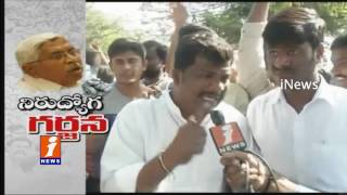 getlinkyoutube.com-Telangana Govt Plans To Suppress TJAC Unemployment Rally | iNews