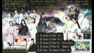 getlinkyoutube.com-The Journey of Flower  花千骨 电视原声带 OST FULL ALBUM