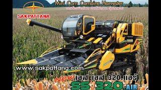 getlinkyoutube.com-World's Mini Agricultural machinery