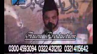 getlinkyoutube.com-Shia aur Sunni Dahshat girdon ki nazar maen by allama ali nasir talhara