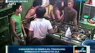 getlinkyoutube.com-Saksi: Rambulan sa videoke bar, huli sa CCTV