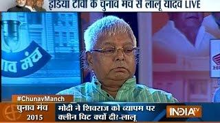 getlinkyoutube.com-IndiaTV Conclave: Watch Full Video of Lalu Prasad Yadav at Chunav Manch