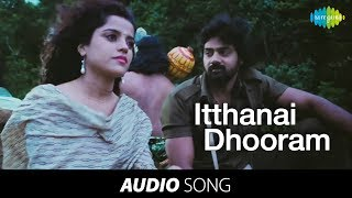 Koottam | Ithanai Dhooram song