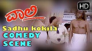 getlinkyoutube.com-Sadhu kokila comedy scenes | Kannada Comedy Scenes 300 | Vaali Kannada Movie | Kiccha Sudeep