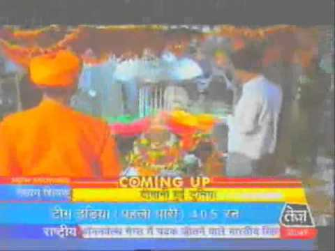 Baba Ramdev Bhakt Pooja From Tez Channel In Ramdevra Mandir