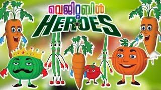 getlinkyoutube.com-VEGETABLE HEROES | Latest Malayalam Animation Story 2016 | 2D Animation