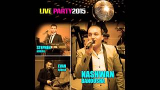 getlinkyoutube.com-shegany [full powerrr] 2015 - Nashwan Banousha