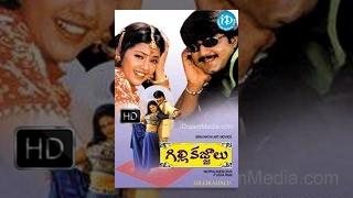 getlinkyoutube.com-Gillikajjalu Telugu Full Movie    Srikanth, Meena, Raasi    Muppalaneni Shiva    Koti