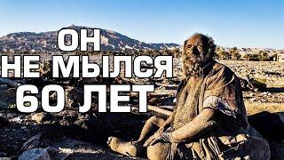 getlinkyoutube.com-10 САМЫХ НЕОБЫЧНЫХ ЛЮДЕЙ МИРА
