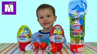 getlinkyoutube.com-Миньоны Ежики Киндер сюрприз игрушки распаковка Kinder Minions hedgehogs surprise eggs toys