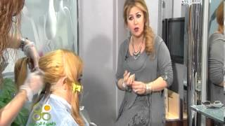 getlinkyoutube.com-صباغة الشعر باللون البلاتيني مع كارول - ظهيرة الجمعة ليوم 13-12-2013