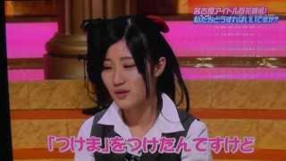 getlinkyoutube.com-名古屋アイドル百花繚乱 (1)