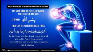 getlinkyoutube.com-Dua For Pain - A very EFFECTIVE dua to get rid of PAIN anywhere in your body.