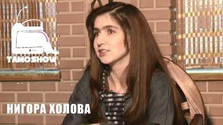 getlinkyoutube.com-Нигора Холова - Президенти мардуми | Nigora Kholova - National President