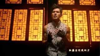 getlinkyoutube.com-周杰倫 Jay Chou【紅塵客棧 Hong-Chen-Ke-Zhan】Official MV