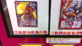 getlinkyoutube.com-こじぱのデュエマガチャ挑戦動画part8