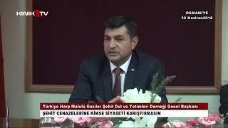 Genel Başkan Işık: Şehit cenazelerine kimse siyaseti karıştırmasın