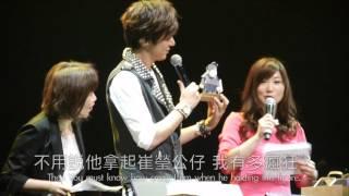 getlinkyoutube.com-2013年日本橫濱巡演粉絲奇遇記3(更新版) Leeminho 이민호 By Gobby Kwok