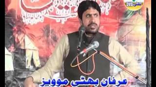 getlinkyoutube.com-Allama Jafar Jatoi biyan Mehraj nahein hey   majlis 30 mar 2016 jalsa Mahar Nasir  kamlana