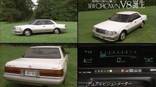 getlinkyoutube.com-【ビデオカタログ】 8代目(13系) トヨタ クラウン V8 「13# Toyota CROWN video catalog」