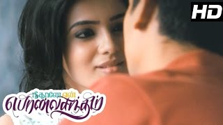 Neethane En Ponvasantham Full Movie   Love Scenes   Breakup Scenes   Jiiva   Samantha   Santhanam