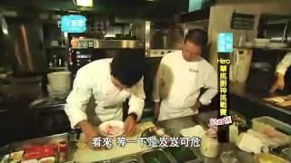 getlinkyoutube.com-愛玩客【精華】 - 潮人帶你HIGH翻北海道