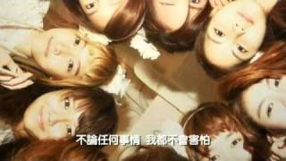 getlinkyoutube.com-【中字】SNSD - My Best Friend