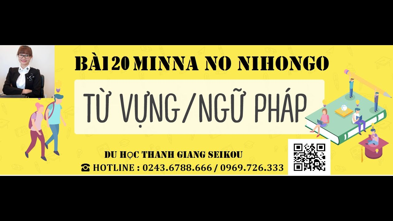 DU HỌC THANH GIANG SEIKOU